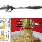 Forchetta Calamete - Giappone